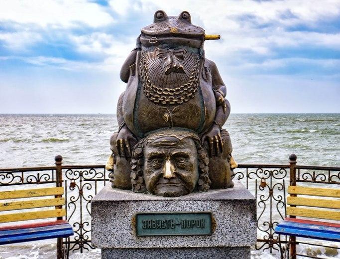 Куди поїхати на Азовське море