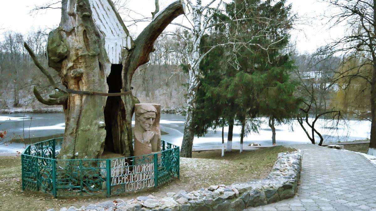 Музей Григорія Сковороди