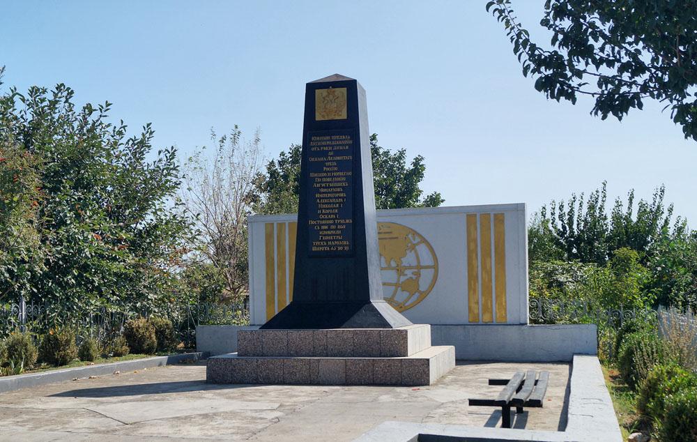 Опорные пункты дуги Струве в Украине