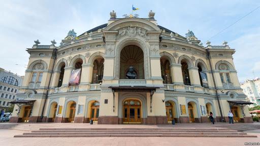 Національна опера України імені Тараса Шевченка