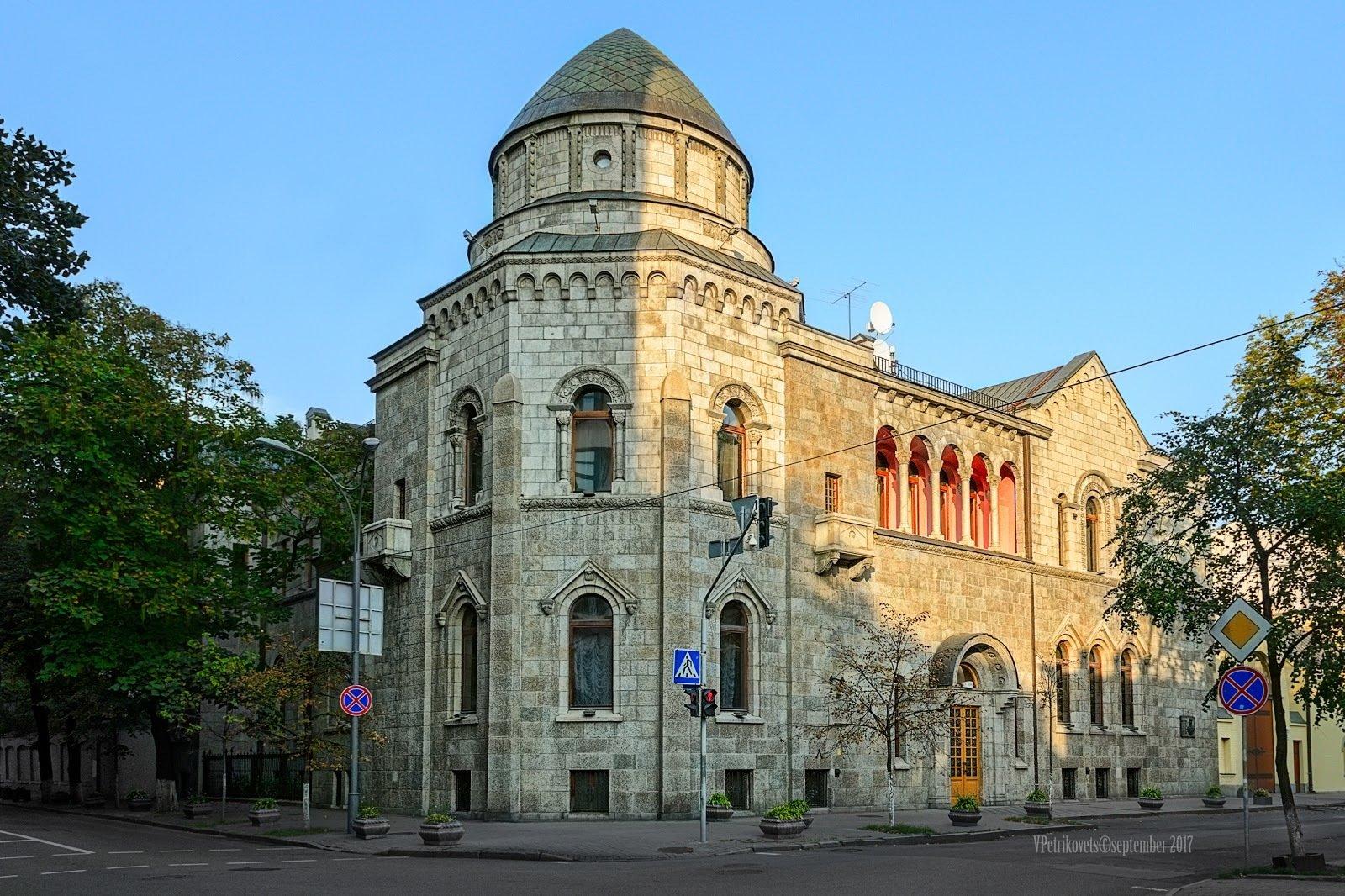 Палац зітхань (Київ)