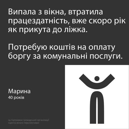 марина 40 років