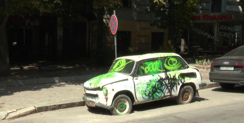 покинуті машини в україні