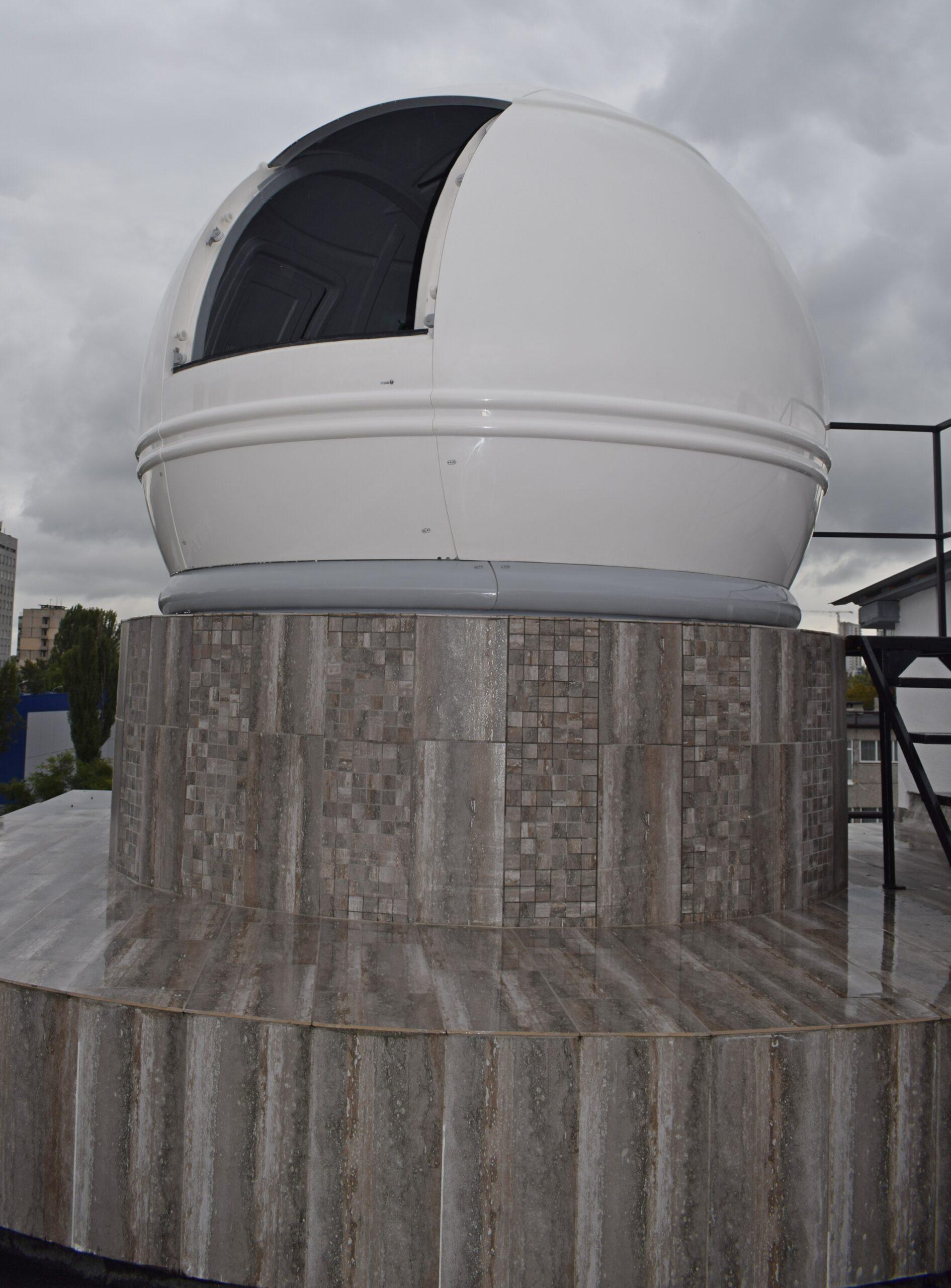 Шкільної обсерваторії імені Л. Каденюка