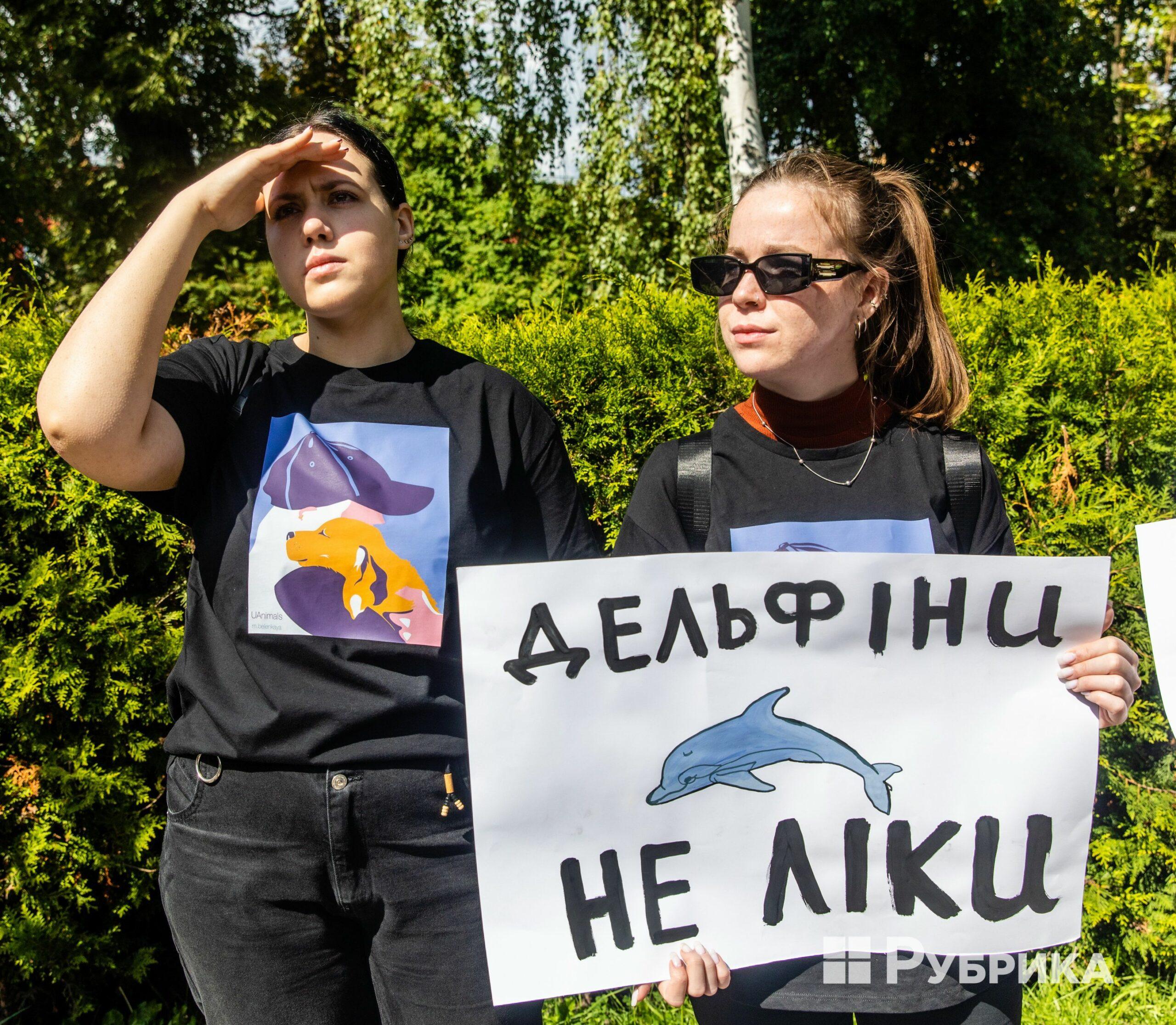 Марш за права тварин 2021
