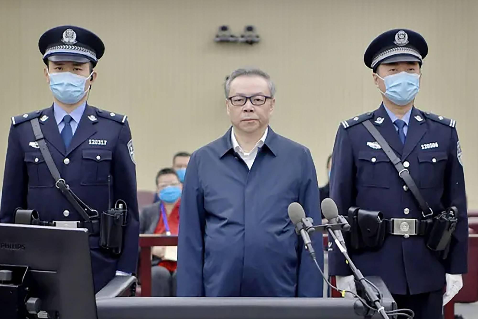 китай коррупция